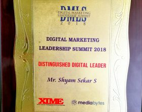 Digital Marketing Leadership Summit 2018 | Startup XPerts